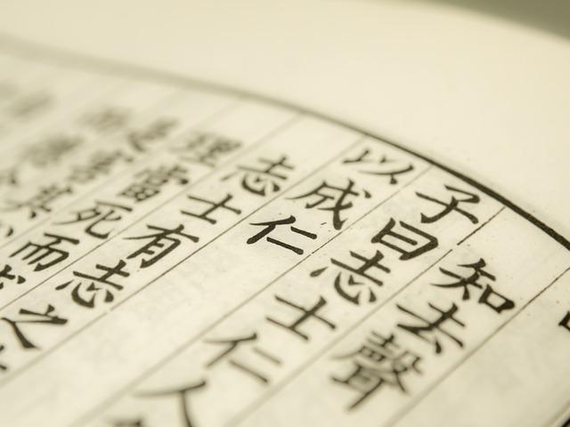 סוכנות בוטיק לשירותי תרגום מקצועיים לסינית